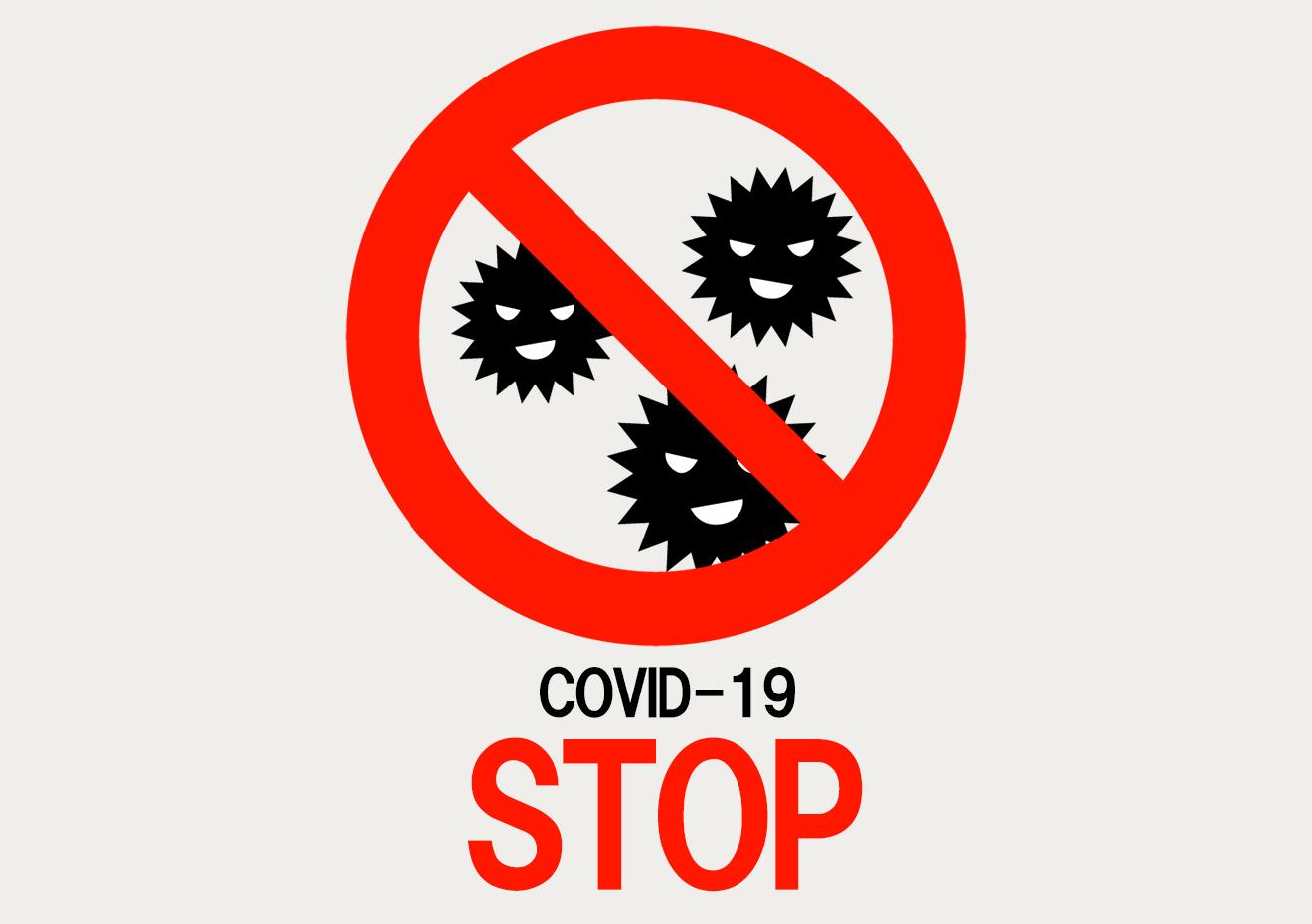 【コロナウイルス感染拡大防止】ハッシュタグが世界を防ぐかもしれない⁉